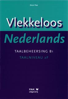 uitspraak nederlands oefenen